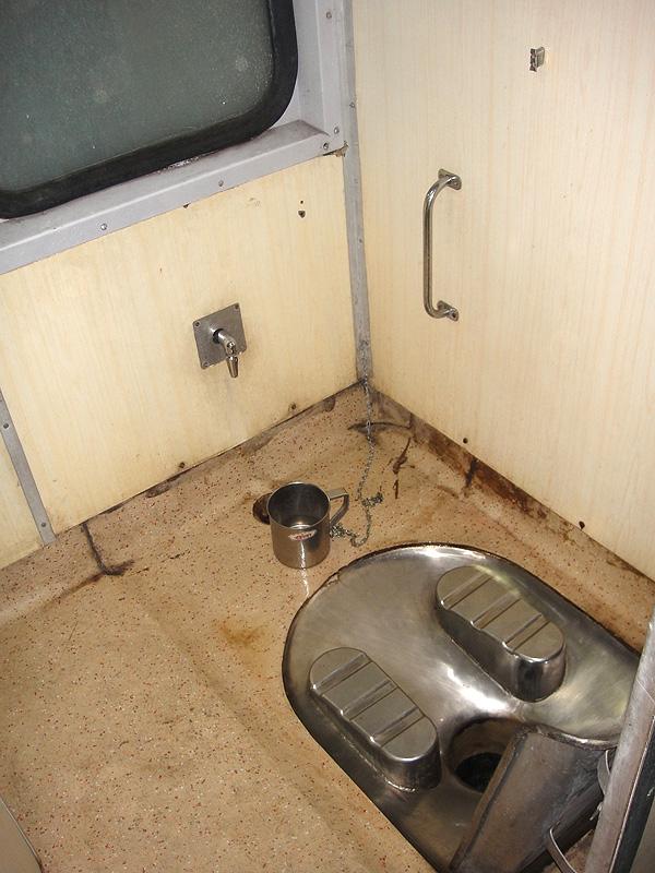 DSC07833 - banheiro trem