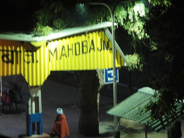 DSC07841 - Mahoba 5am